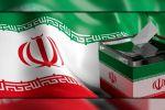 آرای کاندیداهای ششمین دوره انتخابات شورای شهر برازجان +جزئیات