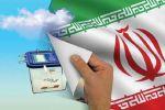 شوراي نگهبان صحت انتخابات در چهار حوزه استان بوشهر را تایید کرد