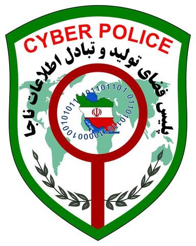 نمایشگاه فضای مجازی پلیس فتا استان بوشهر